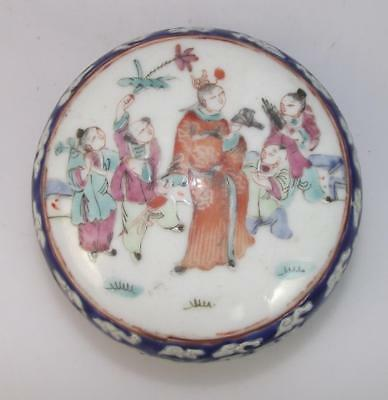 Chinese 19th century famille rose seal paste box