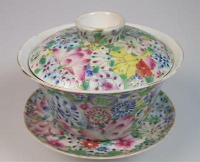 A Chinese republic 20th century millefleur tea cup and cover 6 character mark