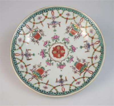 A Chinese 18th century famille rose saucer dish with Qianlong seal mark