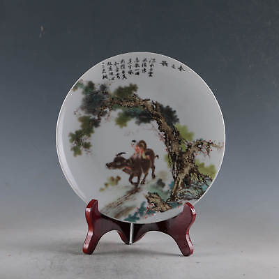 """Chinese Porcelain Handmade """"Spring Song"""" Plate Made By The Royal Of Yongzheng +a"""