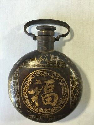 Rare Mid 1800's Chinese Bronze Flask/Canteen
