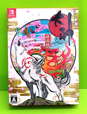 Nintendo Switch Okami Zekkeiban Sachi Shirabe plus Soundtrack CD Limited Edition