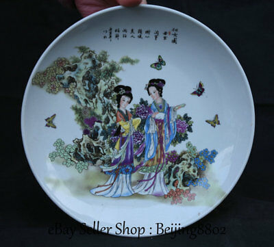 """9.6"""" Marked Chinese Famille Rose Porcelain Beautiful Woman Flower Plate Tray"""