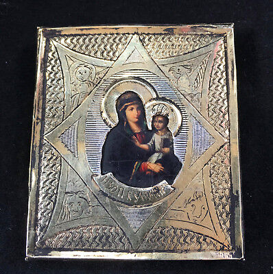 Antique Russia Solid Silver icon Virgin the Burning bush