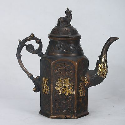 """Copper Hand Carved 3 Immortal """" Teapot With Xuande Mark """"福""""""""禄""""""""寿"""""""