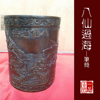"Old China red copper Carved Dynasty ""八仙过海"" eight Immortals Brush Pot Pencil Vase"