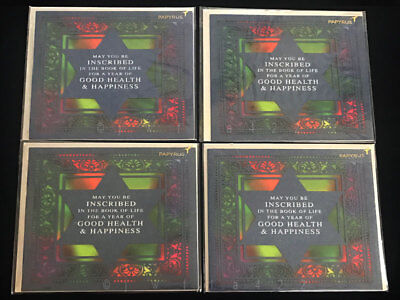 LOT of 4 PAPYRUS Premium Cards - Rosh Hashanah - Jewish New Year- New In Pkg