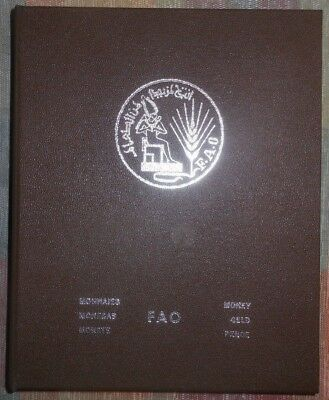 1976-1977  FAO Food For All  Full Coin Set / Album  Various Countries w/ Silver