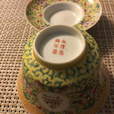 Antique Chinese Famille Rose Porcelain Bowl Matk