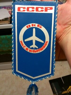 Vintage USSR Small Pennant CCCP / 1960s Cold War Period