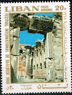 Lebanon Famous Baalbek Architecture Roman Tample Ruins stamp 1968 MNH