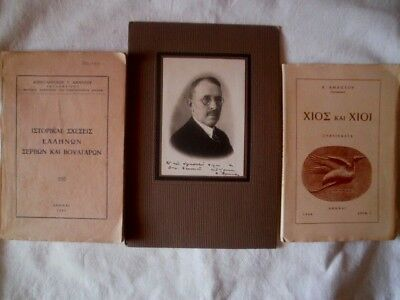 Antique  Greek Chios Book.konstantinos Amandos.lot Of Two Books And Photo.