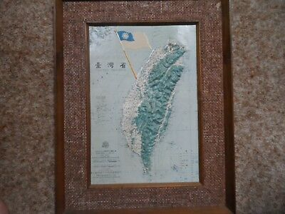 Rare Vtg 1966 Topographical Map of Tai-Wan Province US Army Military