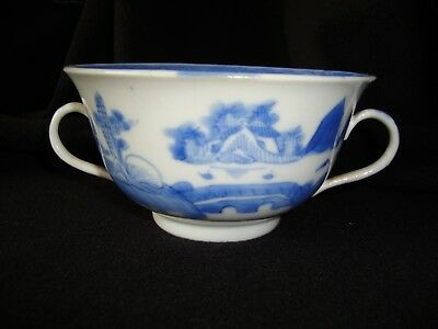 Small Antique Chinese Blue & White Porcelain Two Handled Bowl