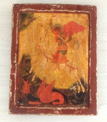 Old Russian Icon Of Saint George Killing A Dragon