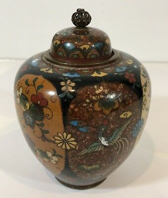 Antique Chinese Cloisonné Ginger Jar With Lid - Metal Enamel Collectable <2
