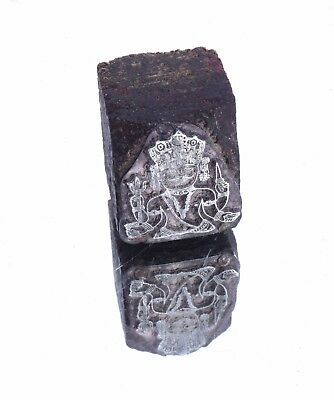 Old Collectible Antique Rare Indian Beautiful Design Stamp Die/ Seal. I77-10