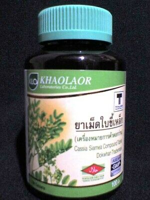 Thai herb Cassia Siamea Insomnia Emotional Pain Stress Anxiolytic Better Sleep