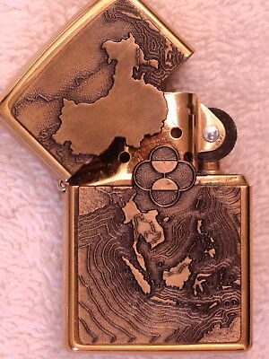 TRICK / SURPRISE for Country of CHINA  1996 Polish Brass Zippo MIB
