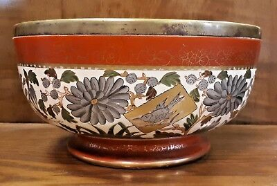 English Aesthetic Japanesque Period c1870 Footed Bowl Gold Silver Floral Birds