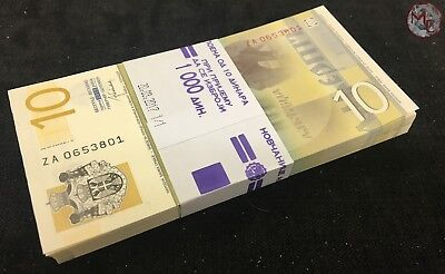 Serbia- 10 Dinars- 2013- 100 PCS- Original bundle- UNC- REPLACEMENT !!!!! TOP