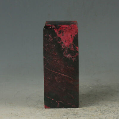 Chinese 100% Natural Bloodstone Seal GL493