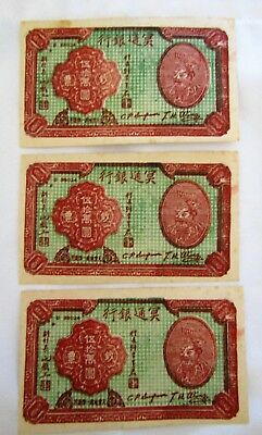Held Bank Note 500000, Chinese, 1960-70s