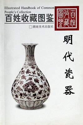 Illustrated Handbook of Common People's Collection: Porcelain of Ming Dynasty