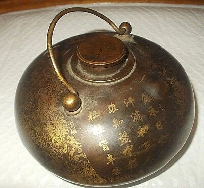 old Chinese gilt bronze hand warmer/ Hot water vessel, threaded Cap,Chinese poem