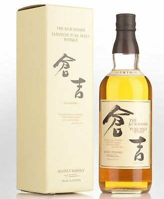 The Kurayoshi Pure Malt Japanese Whisky (700ml)