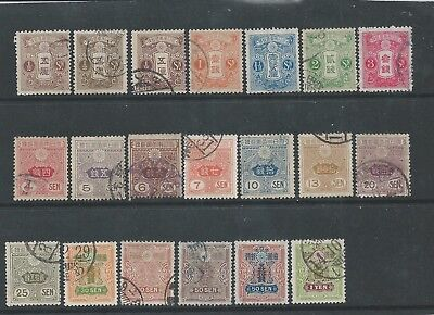 Japan - 1914 Definitives - Range of seventeen different values - Postally Used