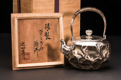 Japanese Pure 925 Silver Teapot Collection Item
