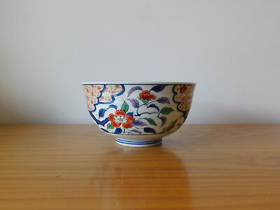 c.19th - Antique Japanese Japan Arita Imari Porcelain Bowl