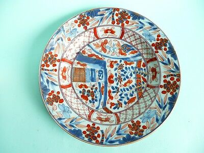 18th century Chinese porcelain imari plate a/f...................ref.1131