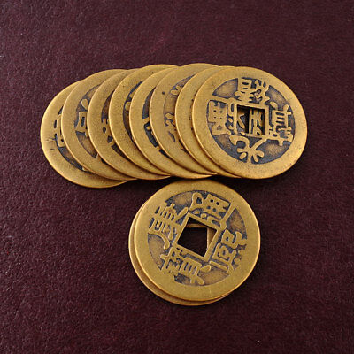 058E 10x Feng Shui Chinese Fortune Coin Emperor Qing Money I Ching Set Coins