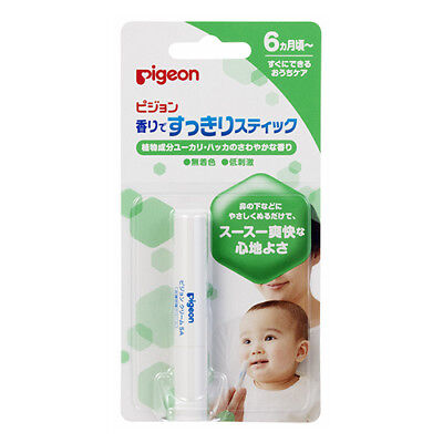 Pigeon Japan Baby Clear Nose Stick Refreshing and Moisturizing Cream