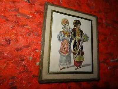 Miniature Metal Framed Plaque of a Young Couple - in Traditional Russian Dress