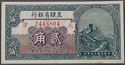 CHINA Provincial Bank of Chihli 1926 2 Jiao=20 Cent Note Choice AU Pick #S1286