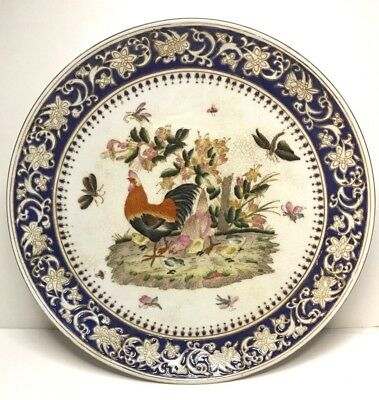 Large Asian Porcelain Tray Platter Wall Plate