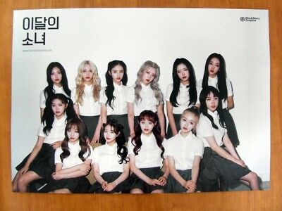 MONTHLY GIRL LOONA - + + (Limited A Ver.) [OFFICIAL] POSTER K-POP *NEW*