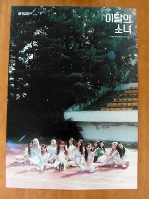 MONTHLY GIRL LOONA - + + (Limited B Ver.) [OFFICIAL] POSTER K-POP *NEW*