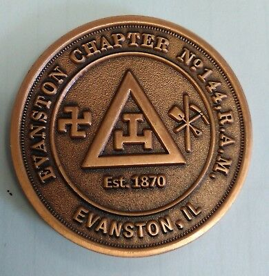 Evanston Chapter 144 Masonic Penny Issued in 2008
