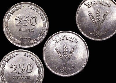Two Israel 250 Pruta 1949 With Pearl Uncirculated Coins,KM 15
