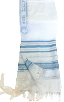 "Prayer Shawl Tallit 47x68"" Light Blue & Silver Trim Made in Israel"