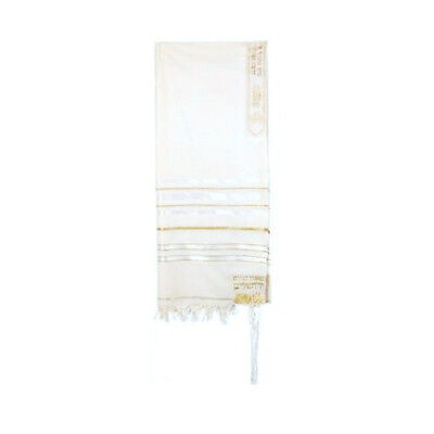 "Prayer Shawl Tallit 24x72"" White with Gold Trim Made in Israel"