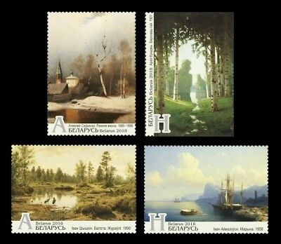 Belarus 2018 year. No. 1252-1255. Masterpieces of painting from the museums of B