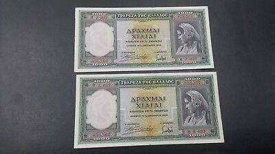 Greece 1000 Drachmai Banknote 1939 Almost Unc Consecutive Numbers