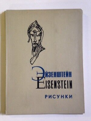 """Eisenstein: """"Ivan the Terrible"""" Sketches - from the Director Himself (1967)"""