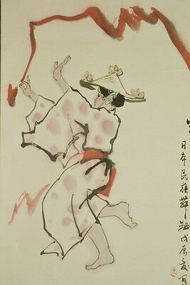 CHINESE PAINTING Hanging Scroll China Asian OLD Antique Japanese dance Art  b258