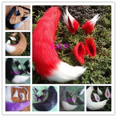 anime halloween spice and wolf horo cosplay prop costume plush ear tail hot new